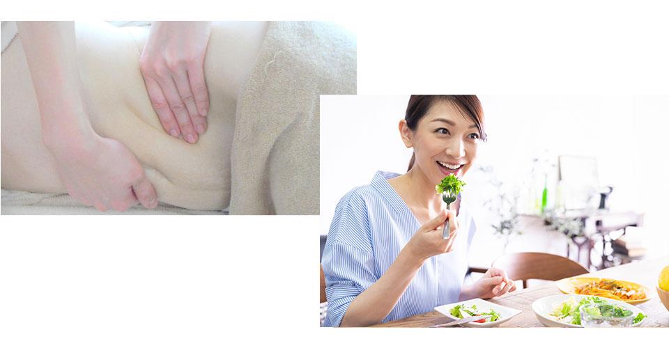 藤沢エステサロンエクラ ボディメイクエステ・ダイエット体験イメージ