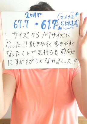 A.N様(34歳)