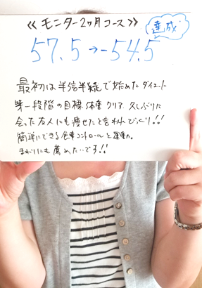K.A様(48歳)